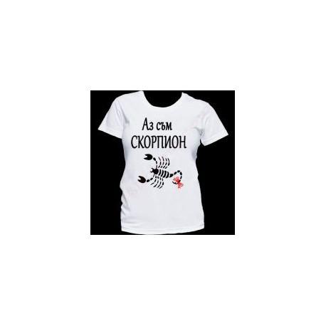 Тениска зодия Скорпион