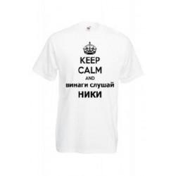 Тениска Keep Calm  .....