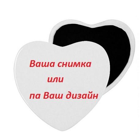 Сувенир Сърце с магнит