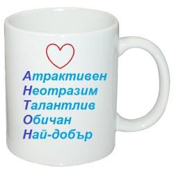 """Чаша """"Антон"""""""